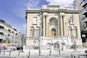 muzej-nikole-tesle---zgrada-gencica